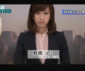 jav news คลิปเด็ดเย็ดนักข่าวช่องดังขณะรายงานสดออกทีวี