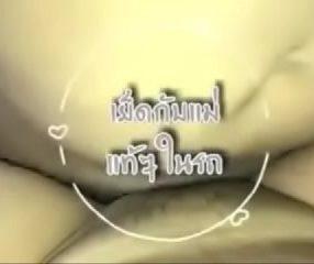 คู่ไทยแม่ลูกเอากันในรถของจริง ไหนบอกแค่เล่นๆ xxxpron